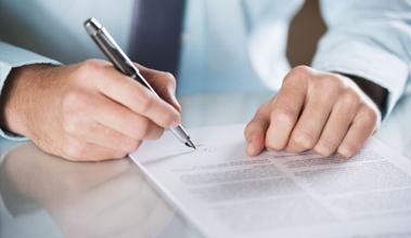 A Interpretação de Contratos no Direito Brasileiro
